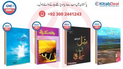 Hot Deals 4 Novels