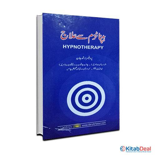 Hypenothrpy-ka-elaj