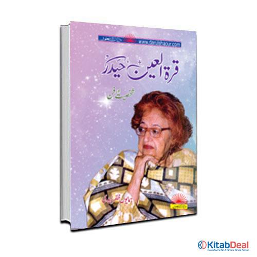 Quratul-Ayn-Haider