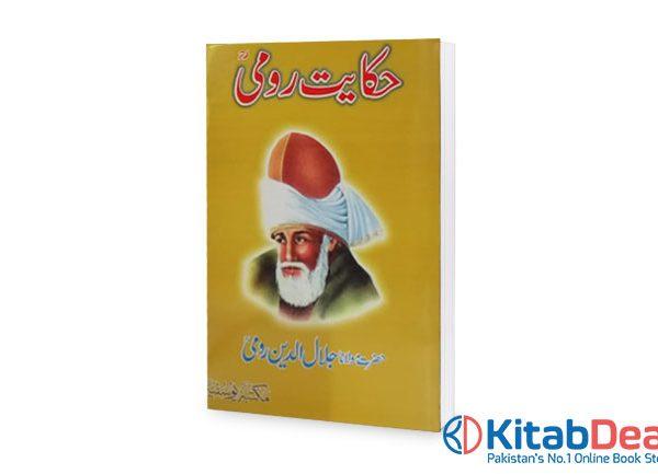 Hakayat -e- Rumi