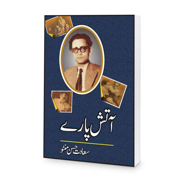 Aatish Paray Book By Saadat Hasan Manto