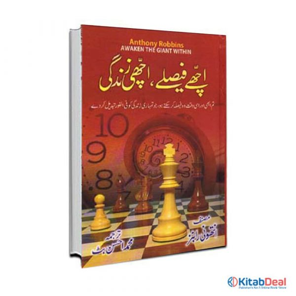 Achay Fasly Achi Zindgi In Urdu By Tony Robbins