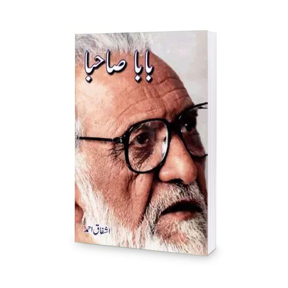 baba sahiba book by ashfaq ahmad