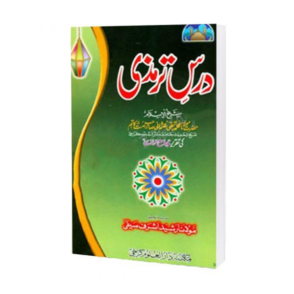 Dars-e-Tarmzi Vol 2 By Mufti Taqi Usmani