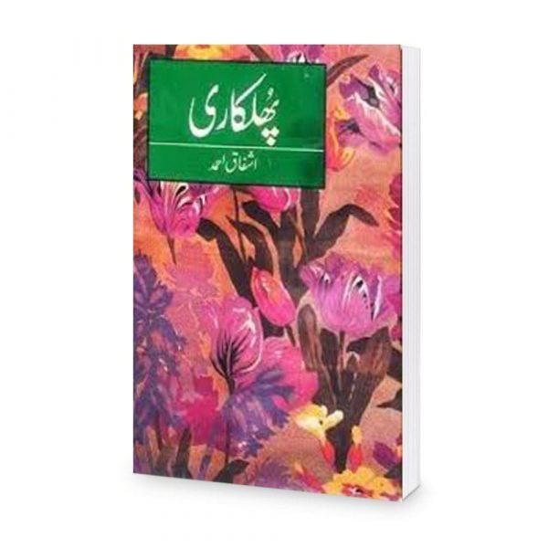 Phulkari Book By Ashfaq Ahmad