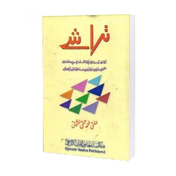 Tarashay By Mufti Muhammad Taqi Usmani