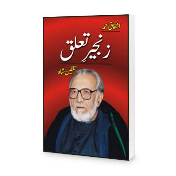 Zanjeer e Taaluq Book By Ashfaq Ahmed