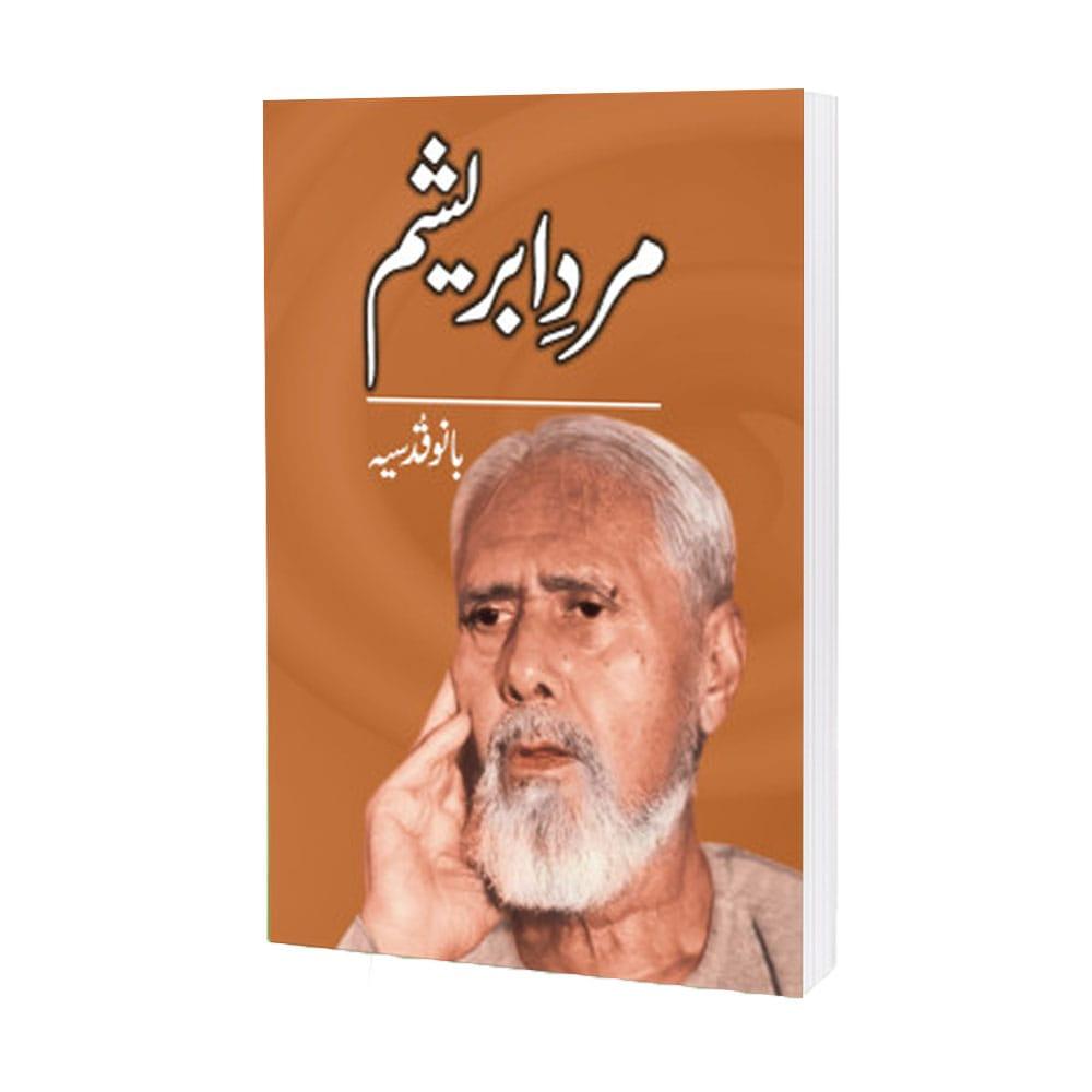 Mard-e- Abresham Book By Bano Qudsia