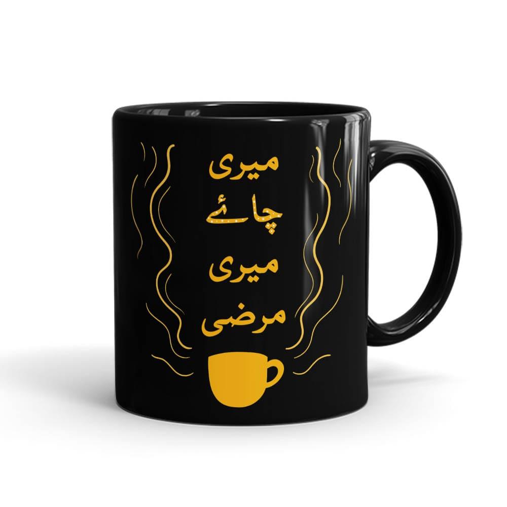 cheay mug