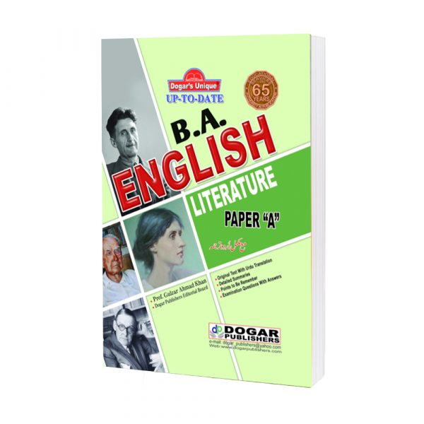 B.A English Literature Paper-1