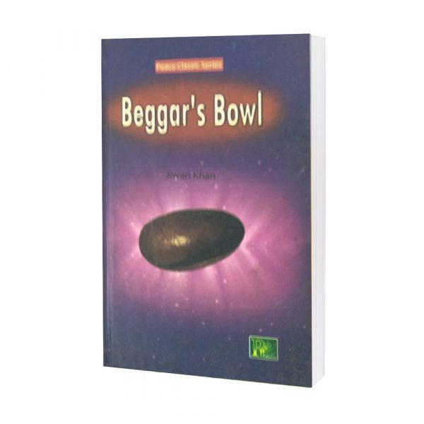 BEGGAR'S BOWL JIWAN KHAN