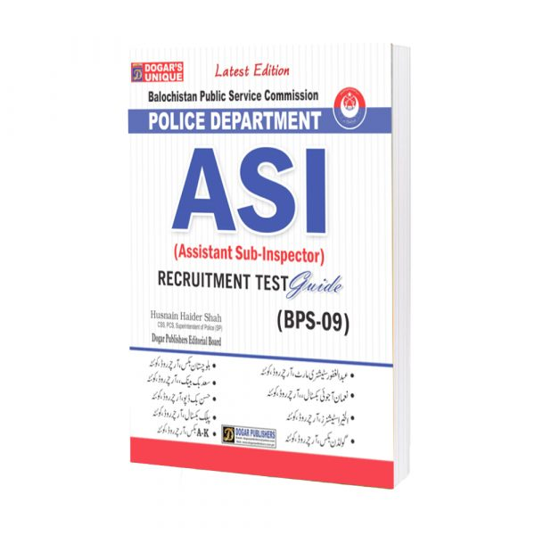 BPSC Police Department ASI Recruitment Test Guide