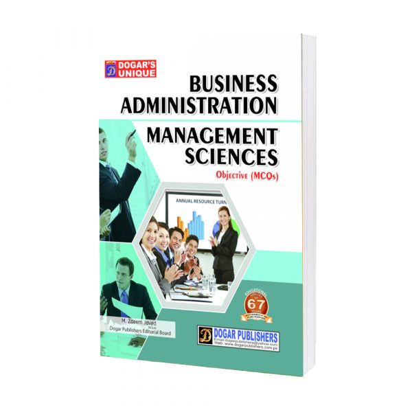 Business Administration Management Science Objective (MCQS)