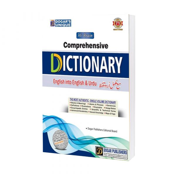 Comprehensive Dictionary (English into English & Urdu)