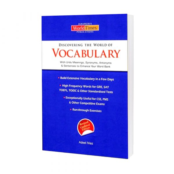 Discovering The World of Vocabulary (CSS-PMS) By Adeel Niaz JWT