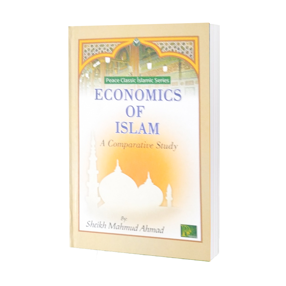 ECONOMICS OF ISLAM(A Comparative sudy) Sheikh Muhammad