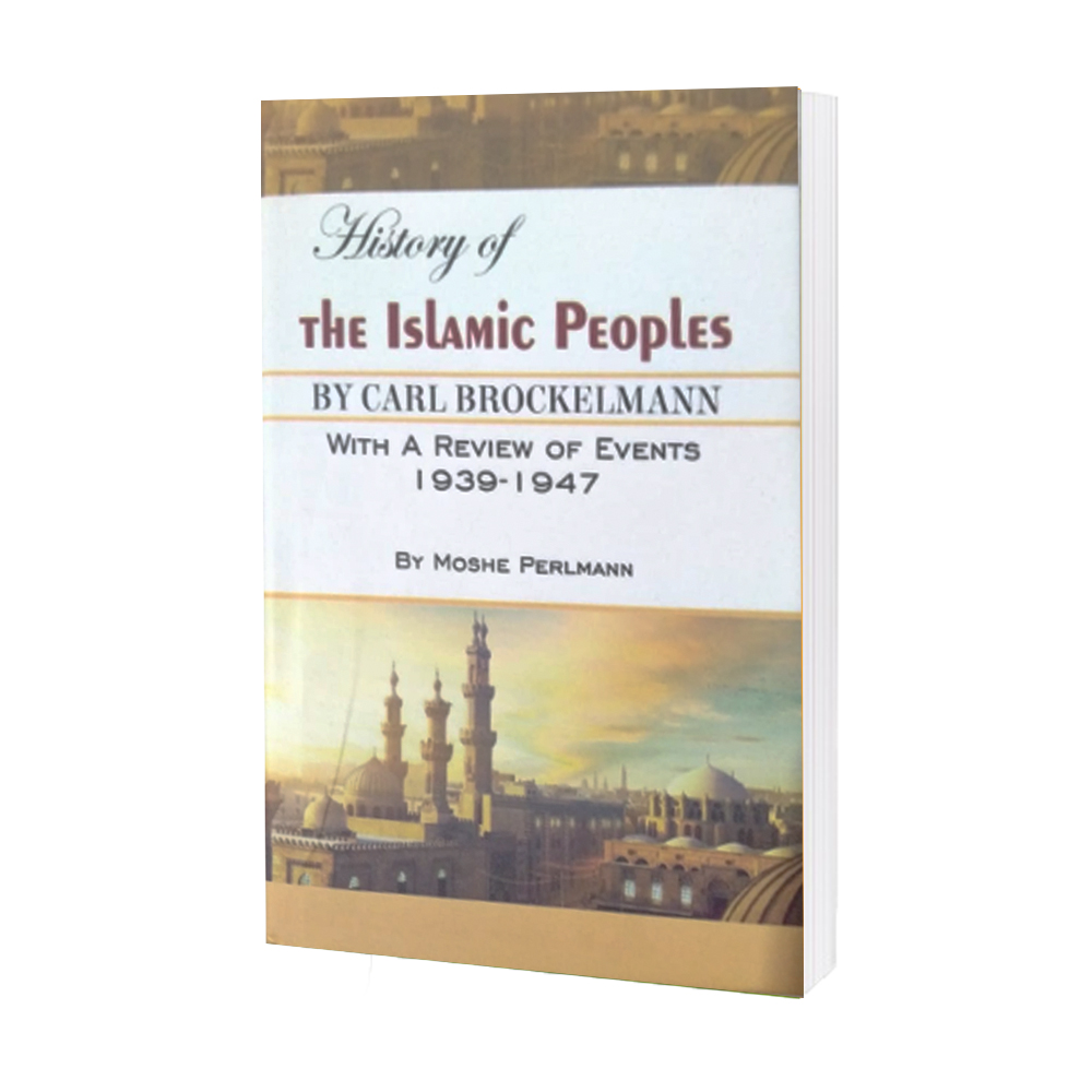 History Of The Islamic People CARL BROCKELMANN