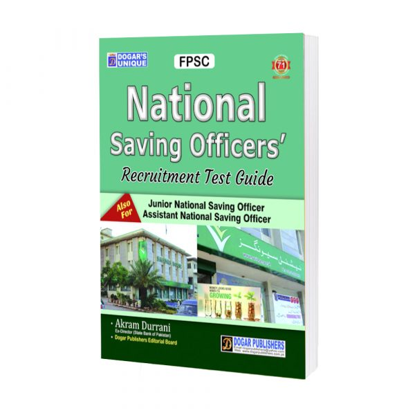 National Saving officers' FPSC