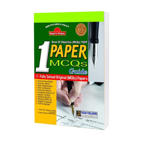 One Paper MCQ's Guide