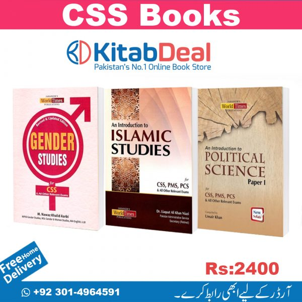 CSS Books By Jahangir Word Times